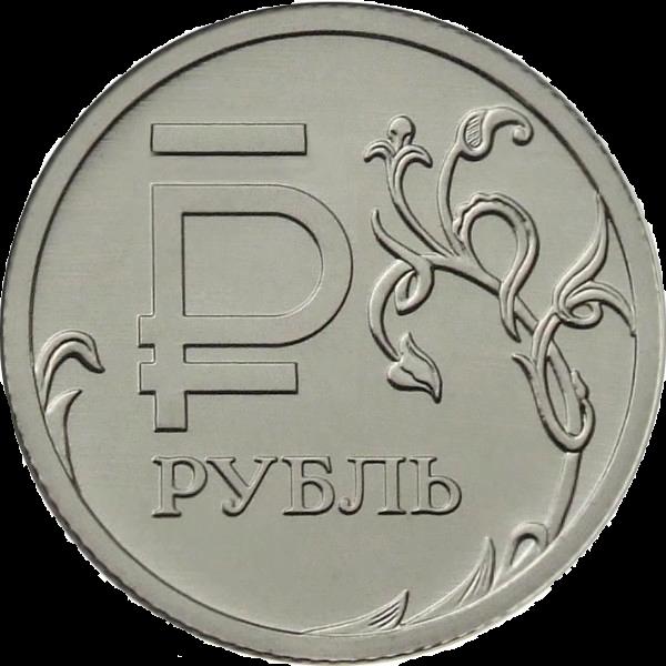 Банк монет